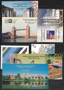 La Lettonie Sélection ** Markenheftchen, Mh 1/2 Et Mh Mi 505 à 768 (mhe 983/1009)-, Mh 1/2 Und Mh Mi 505 Bis 768 (mhe 983/1009)afficher Le Titre D'origine