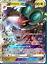POKEMON-TCGO-ONLINE-GX-CARDS-DIGITAL-CARDS-NOT-REAL-CARTE-NON-VERE-LEGGI Indexbild 45