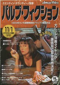 Pulp-Fiction-1994-D-Quentin-Tarantino-John-Travolta-Japanese-Chirashi-Flyer-B5