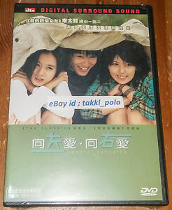 Image is loading LOVERS-039-CONCERTO-NEW-DVD-CHA-TAE-HYUN-