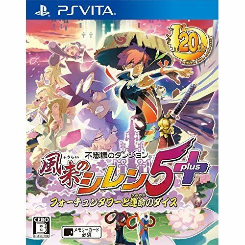 Very Good PS Vita Shiren of Furai  5 plus Mystery Dungeon Import Japan