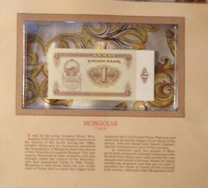 Most Treasured Banknotes Mongolia 1Tugrik 1983 P-42 UNC Low serial  Eb 001449