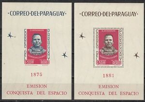 Paraguay Scott 782a Mint hinged, perf and imperf
