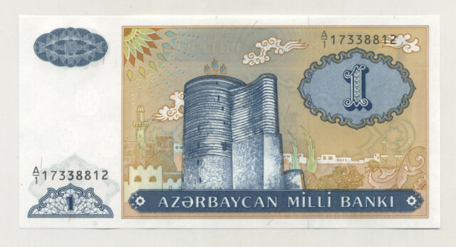 Azerbaijan 1 Manat ND 1993 Pick 14 UNC Uncirculated Banknote