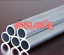 14mmX 11mm ID 1.5 mm THICKNESS 6061 ALUMINUM TUBE PIPE ROUND L=12 INCH