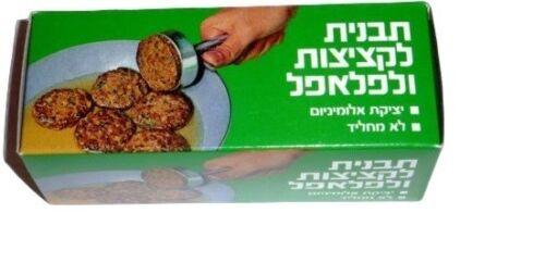 Patties Falafel Felafel Latkas Maker Scoop Tool Pancake Kitchen Restaurant Food