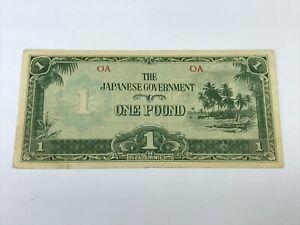 Oceania 1 Pound Japanese Occupation (1942) VF