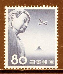 JAPON-BOUDDHA-Poste-aerienne-80-neuf-xx-MNH-Prix-interessant