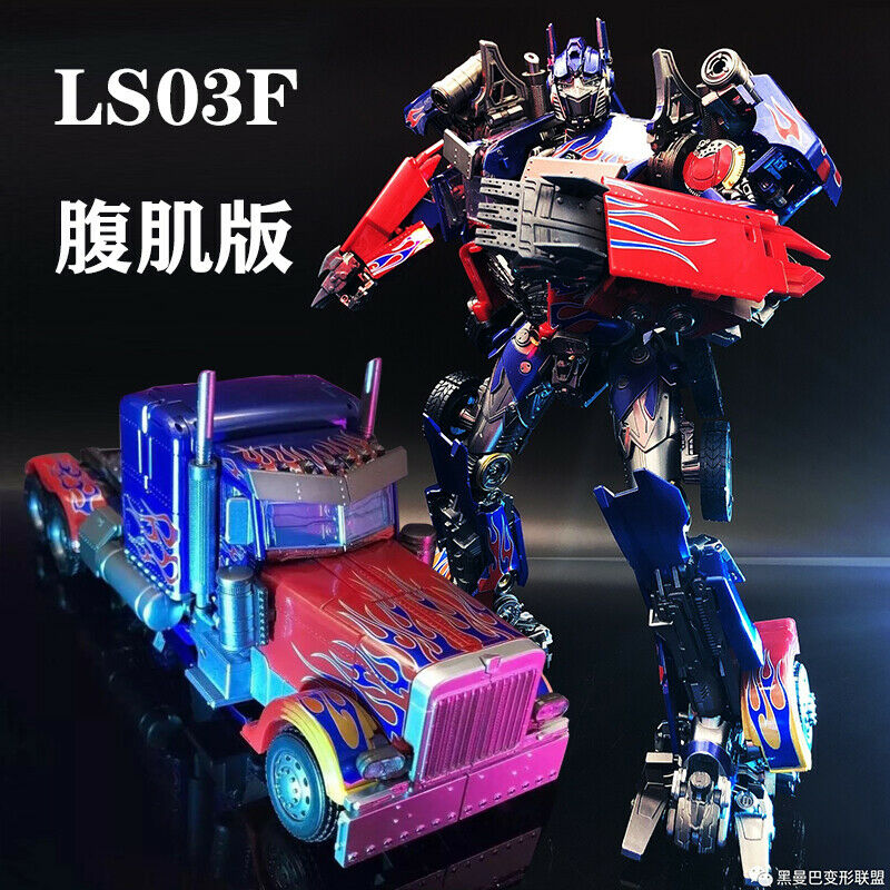BMB LS03F Abdominal Edition Transformers Optimus OP column Action figure
