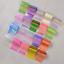 20Pcs-set-Starry-Sky-Foils-Nail-Art-Transfer-Sticker-Paper-Glitter-Tips-Manicure miniature 6