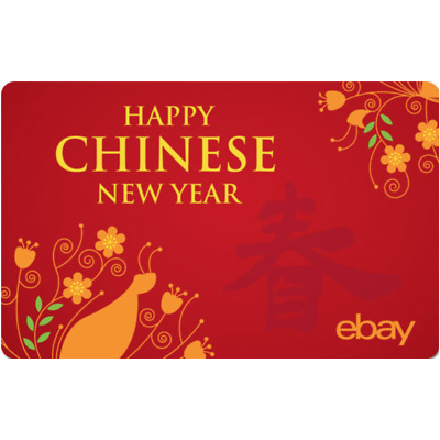 eBay eGift Card - Chinese New Year $25 $50 $100 or $200 - Fast Email Delivery