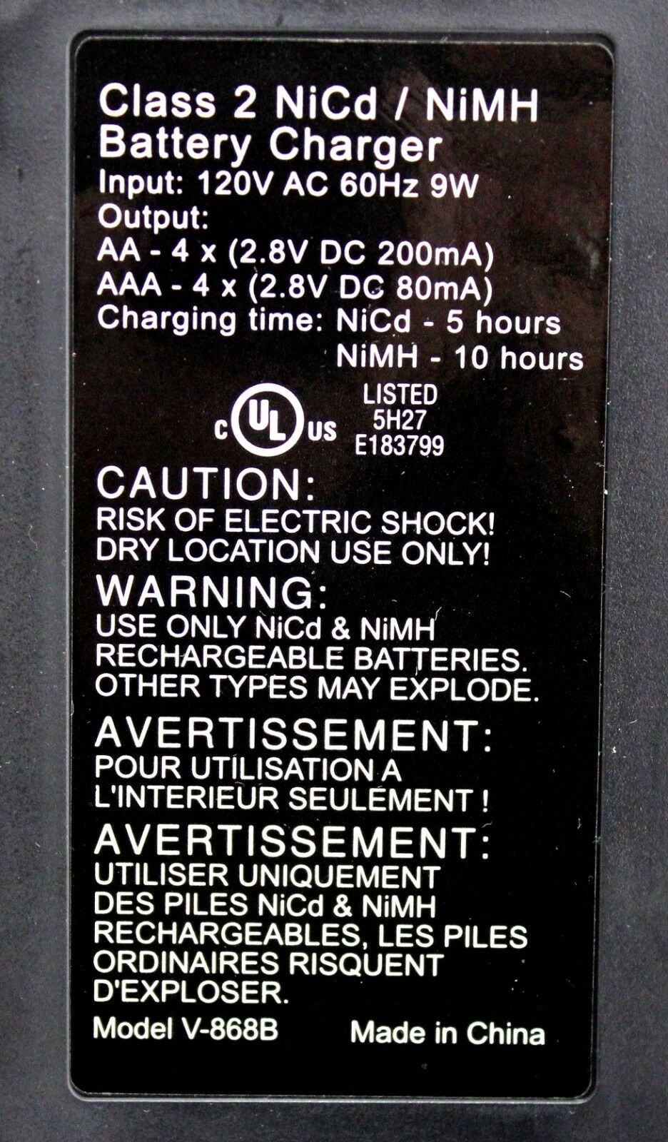 (10-Pack) Vanson V868 AA AAA Battery Charger 8-Slot Automatic NiMH NiCD 120V NEW