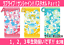 FuRyu-Love-Live-Sunshine-Yellow-Bath-Towel-120cm-x-60cm-AMU-PRZ7761-US-Seller miniatura 4