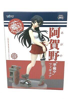 Taito Kantai Collection Kancolle Agano /'Junbichu/' In preparation Figure TAI48200