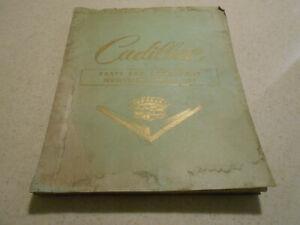 1955 1956 CADILLAC PARTS & ACCESSORIES NUMERICAL PRICE ...