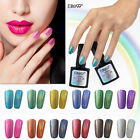 Elite99 Holographic Colorful Rainbow Gel Polish Soak Off UV LED Nail Art Decor