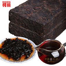 Promotion Ripe Pu'er 200g Chinese Puer Tea Brick 45 Years Old Shu Pu-erh tea