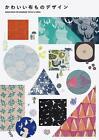 Design Ideas for Handmade Textile and Fabric von PIE Books (2015, Taschenbuch)