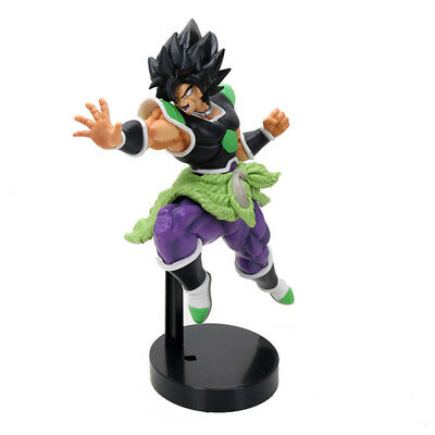 Dragon Ball Super ULTIMATE SOLDIERS Super Saiyan Broly Action Figure 22cm