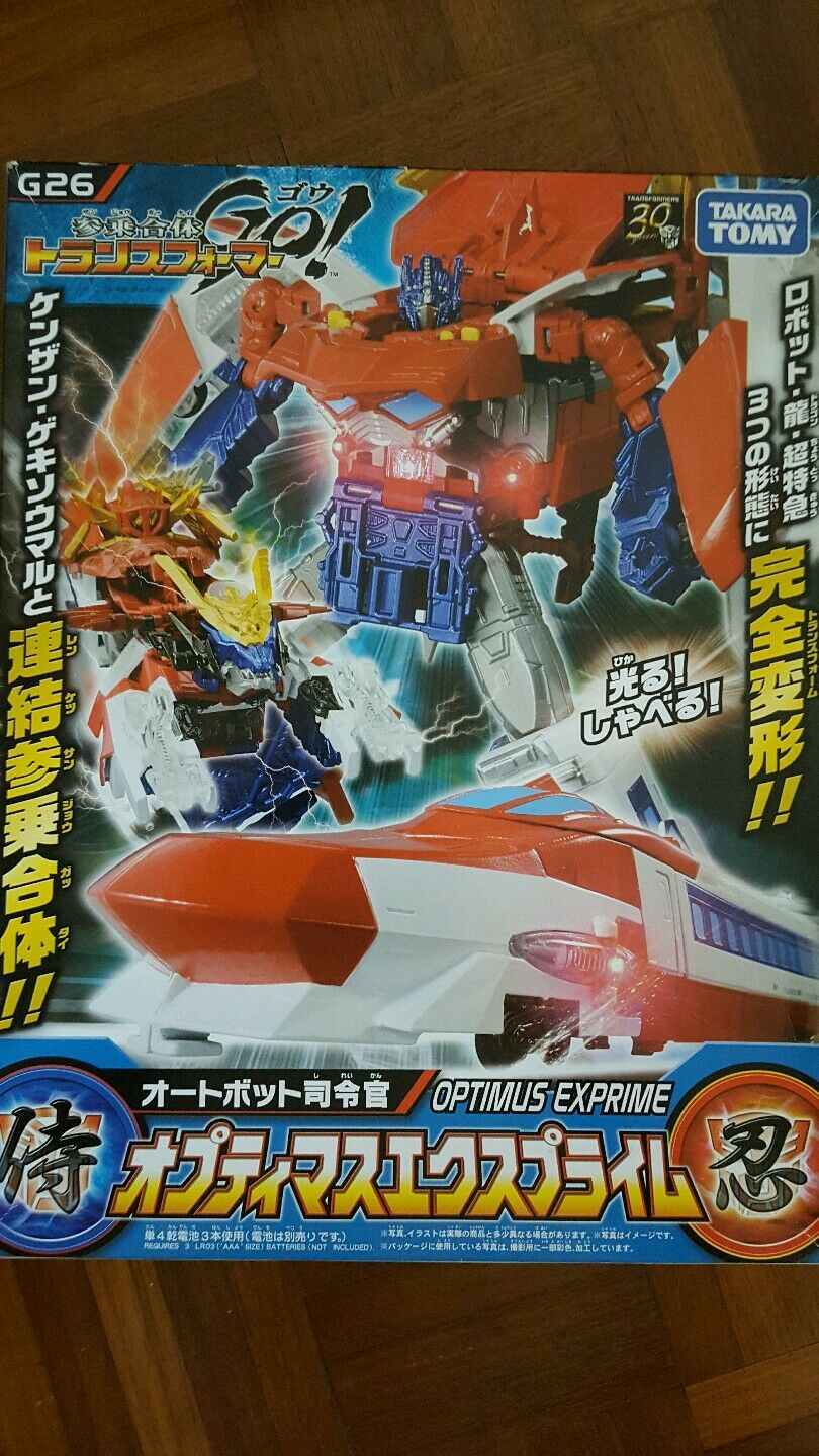 New & Sealed Transformers G26 Optimus Exprime Takara