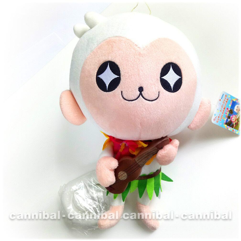 Super MONKEY BALL - Japan Sega 2004 - UFO soft plush Doll - huge white PINKY
