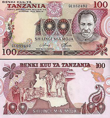 1978 UNC P-6c Tanzania 10 Shilling Sign 3
