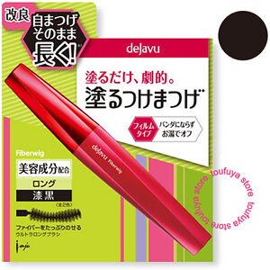 Image is loading Dejavu-Fiberwig-Ultra-Long-Mascara-Eyelash-Extension-Paint- 36a74ba80434