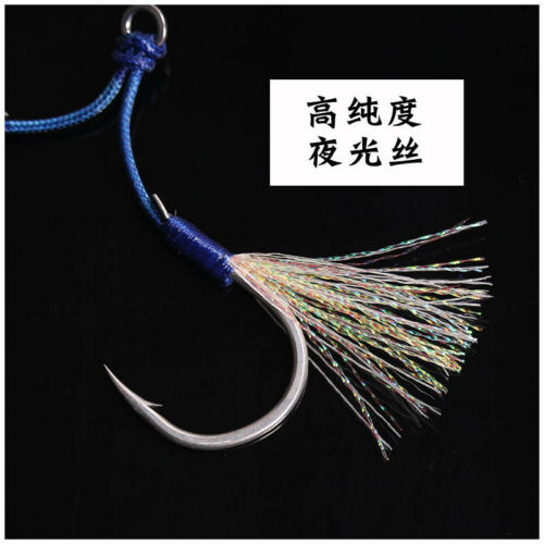 5pcs Double Ise Jig Hooks to Nylon line with Glow Line Saltwater Assit Jig Hooks