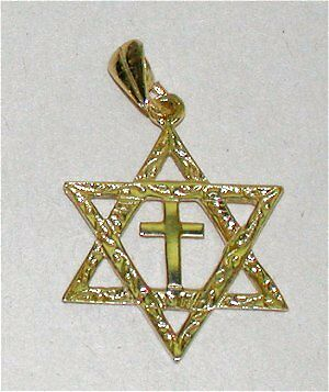 14K Gold Messianic Yeshua Cross with Star of David