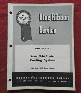 "1956 INTERNATIONAL HARVESTER SUPER M-TA TRACTOR ""COOLING SYSTEM"" SERVICE MANUAL"
