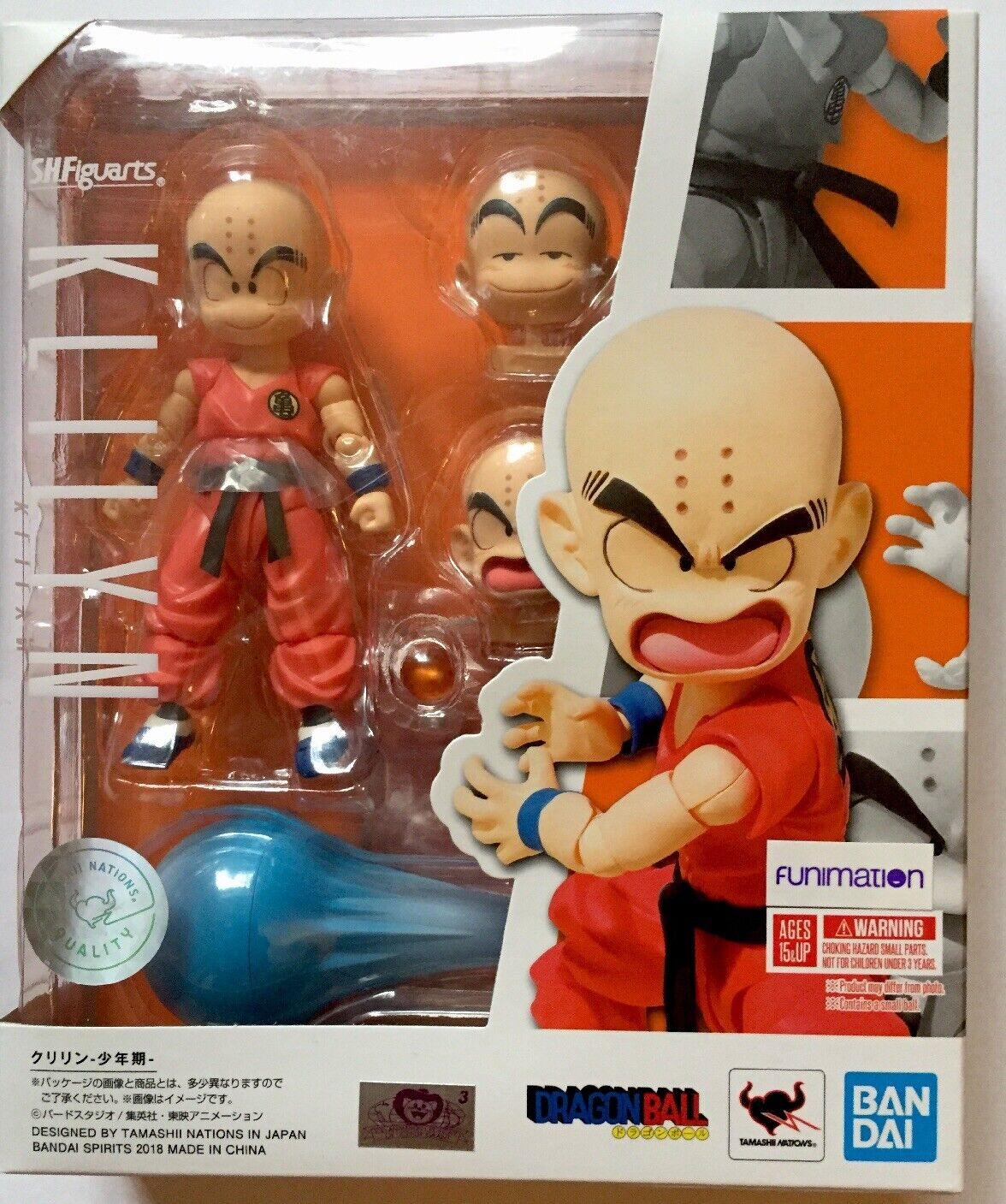 Klilyn Klilyn Klilyn Dragon Ball S.H Figuarts Action Figure Tamashii Nations Authentic Bandai 9b0f4a