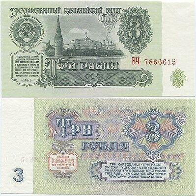 UNC Russia // USSR P-223 1961 Kremlin 3 rubles
