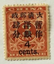 China, 1897 Red Revenue large 4c on 3c, unused