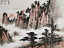 Excellent-Chinese-Waterfull-Landscape-Scroll-Paintings-By-Huang-Junbi-QAZ38 縮圖 5