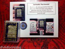 Certificate Genuine Thai Amulet Buddha Phra Somdej Lang Salika By Kruba Krissana