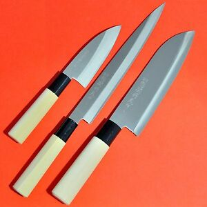 Set Japanese Yaxell Kitchen Chef Knife Santoku Yanagiba Deba Small