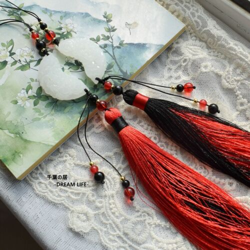 Grandmaster of Demonic Cultivation Wei Wuxian Tassel Waist Pendants Holiday Gift