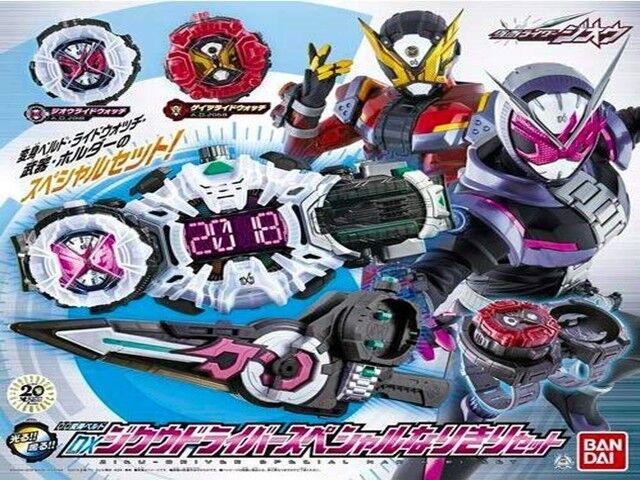 Toys' R Us Limited Kamen Rider Zi-O DX Ziku Driver Special SET JAPAN IMPORT NEW