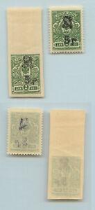 Armenia-1920-SC-133-133a-mint-rta9176