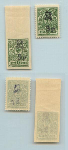 Arménie 1920 Sc 133 133 A Comme Neuf. Rta9176 Surface LustréE