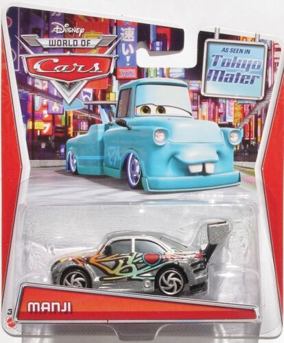 DISNEY CARS TOON 2014 KYANDEE MANJI KOMODO FLASH DRAGON MARTIN DRIFT PARTY TOKYO