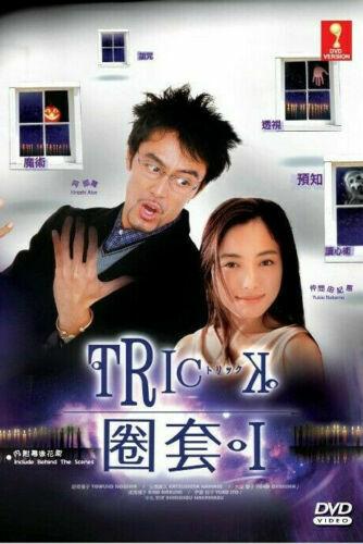 Japanese Drama Dvd Code Blue Complete Tv Series Episode 1 11 End Doctor For Sale Online Ebay