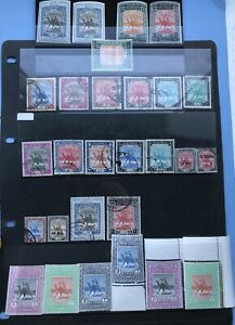SUDAN-Postage-Stamps-Camel-Set-of-28-Mint-And-Used