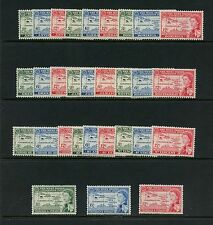 British common design 1958  WEST INDIES maps QEII  30v.  MNH  J569