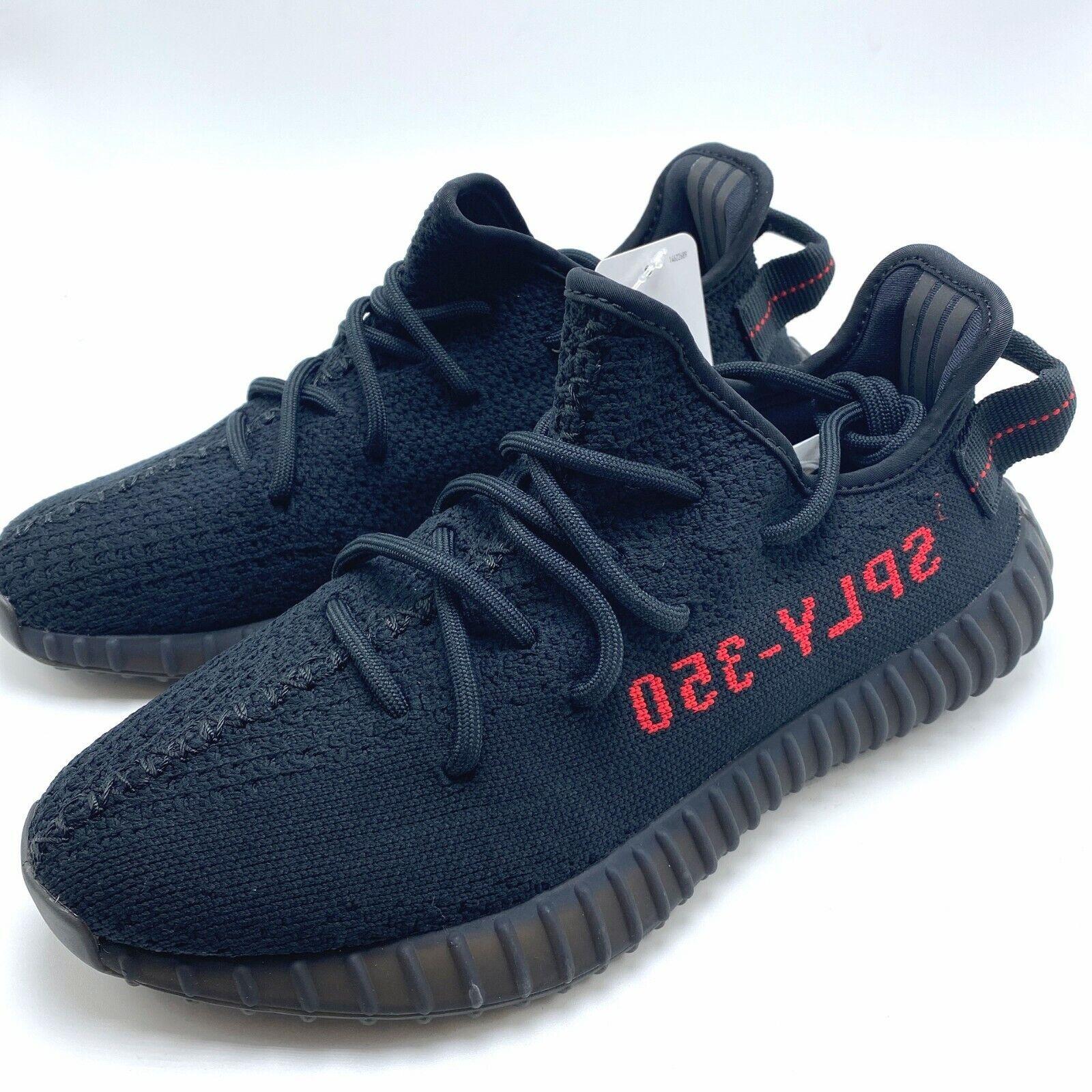 adidas yeezy boost 350 v2 bred