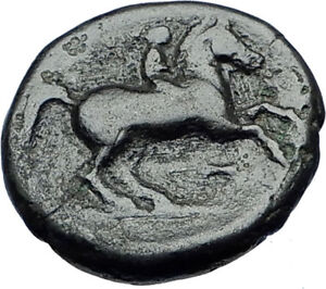 Philip-II-359BC-Olympic-Games-HORSE-Race-WIN-Macedonia-Ancient-Greek-Coin-i69776