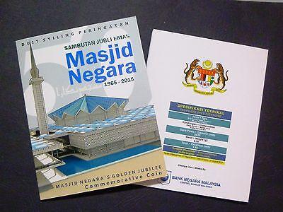 B.U MALAYSIA 2015 50TH ANNIV MASJID NEGARA NORDIC GOLD COIN