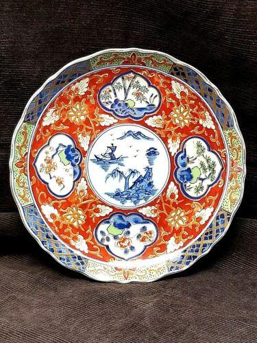 """Vintage 1970/'s Takahashi Imari Dai Ichi 7.5/"""" Salad Plate"""