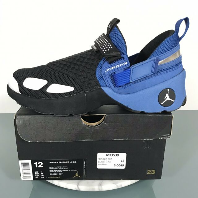on sale 99063 dc6c6 Nike Air Jordan Trunner LX OG Mens Basketball Shoes Size 12 Royal  905222-007 New