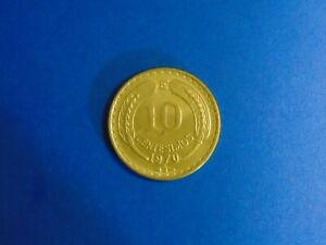 Chile-10-Centesimos-KM-191-1970-Large-date-A543-I-COMBINE-SHIPPING